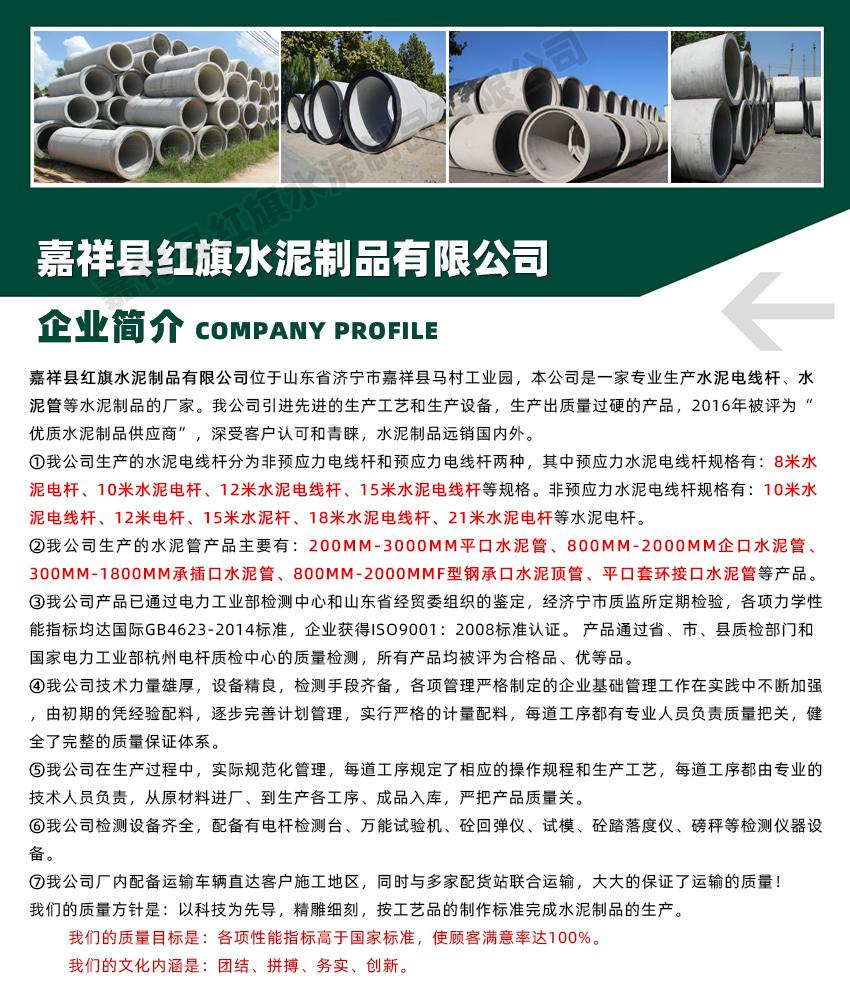 非标钢筋混凝土水泥管(图2)