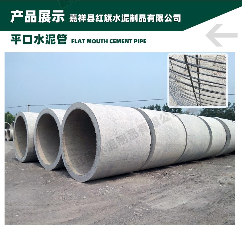 非标钢筋混凝土水泥管(图7)