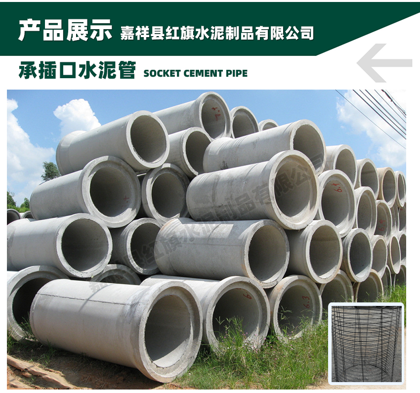 非标钢筋混凝土水泥管(图11)