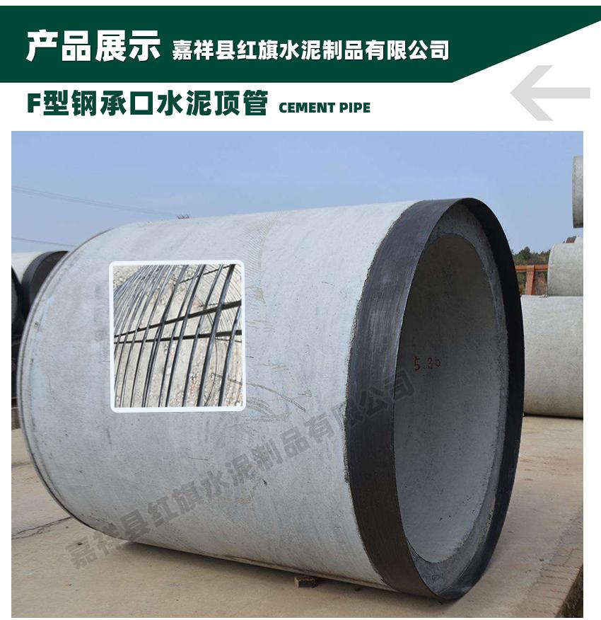 非标钢筋混凝土水泥管(图14)