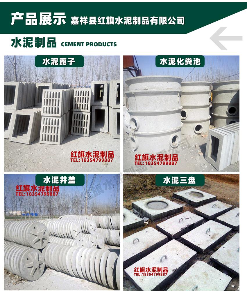 非标钢筋混凝土水泥管(图20)