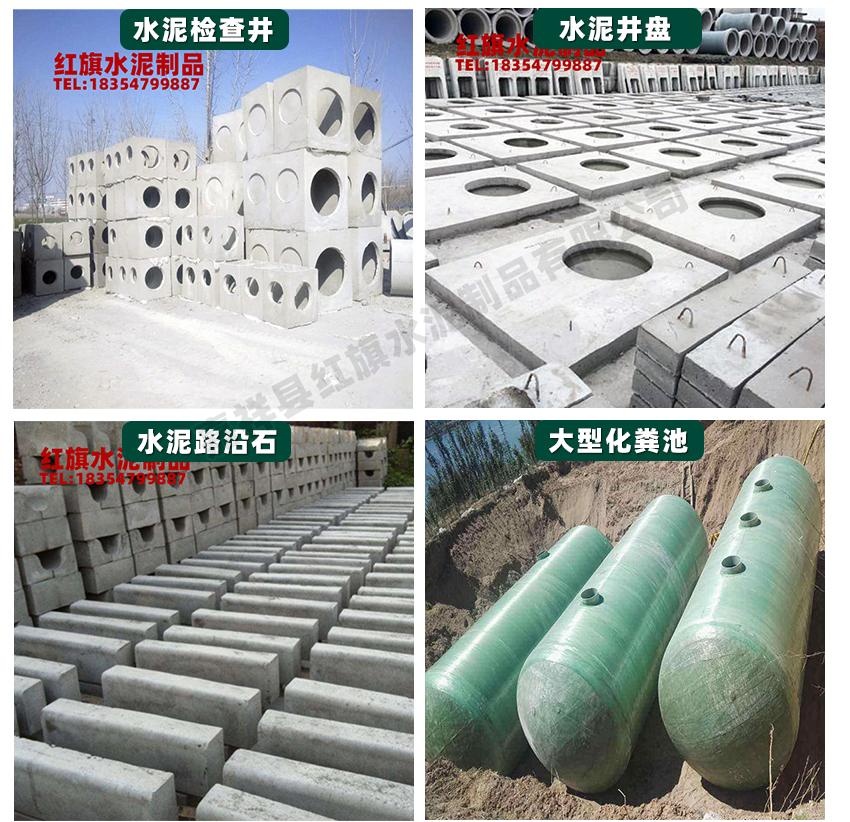 非标钢筋混凝土水泥管(图21)