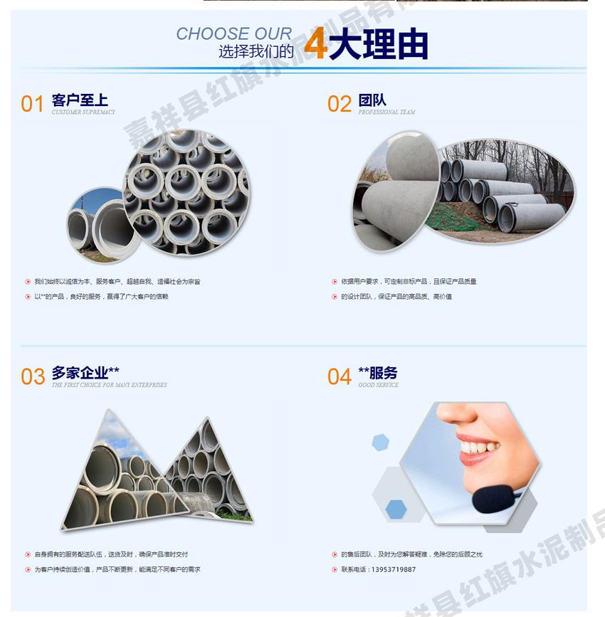 非标钢筋混凝土水泥管(图25)