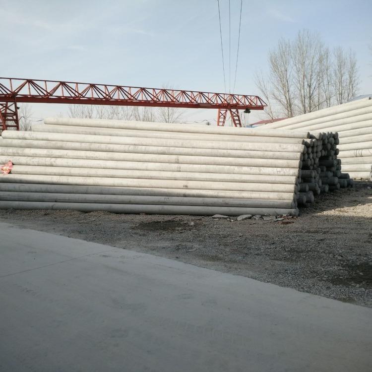 8米通信水泥电线杆